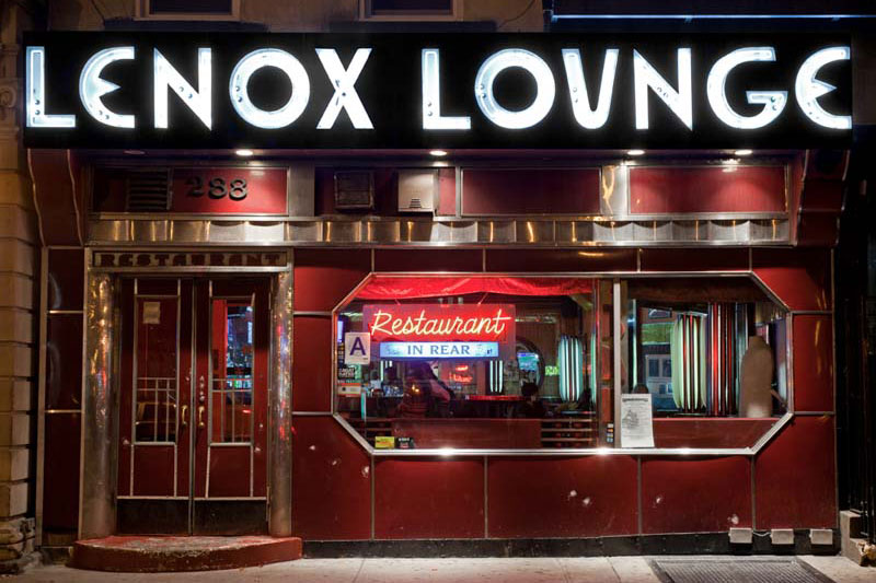 LenoxLounge Small